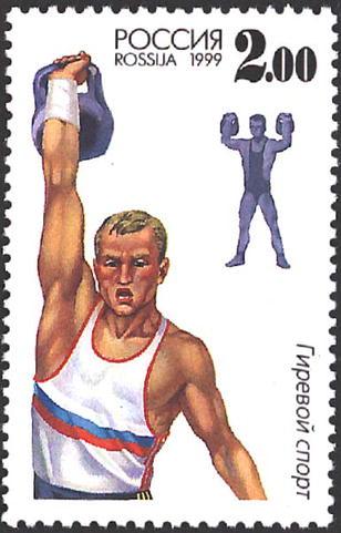 pesas rusas entrenamiento para atletas kettlebells ejercicios